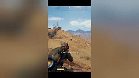 搞笑视频:大哥你这个子弹是加了自动追踪了吧,真是太准了