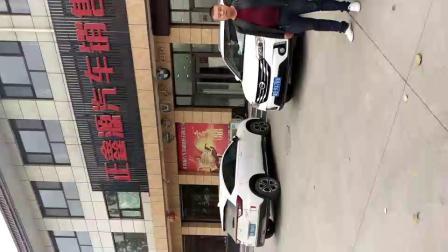8提:2017年11月9日正鑫源汽车销售服务集团(半价购车》客户提哈弗H9一辆