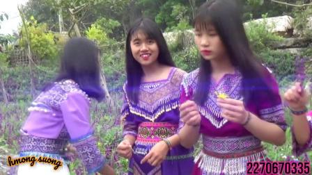 苗族 越南美女 0052