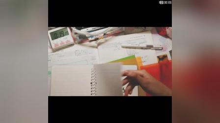 Study with me/晚间学习time/初中/第一次剪辑w