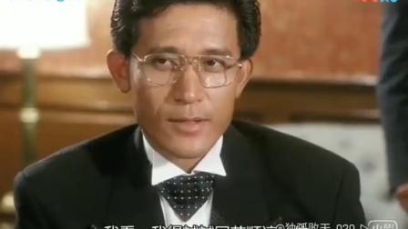 当刘德华, 陈百祥, 梁家辉三人同台赌钱, 搞笑不输周星驰!_标清