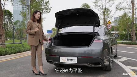雨丝说车 视频体验林肯 MKZ 2.0H 混动版