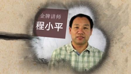 5068儿童网学国画第58课:写意锦鸡