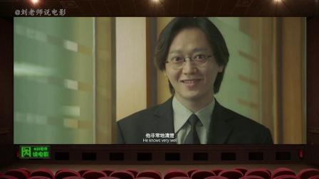 刘老师爆笑解说童年阴影恐怖片《office有鬼》