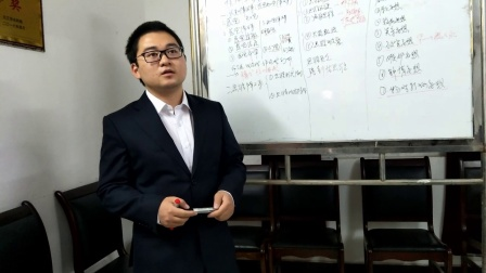王瀚舟讲医疗临床课