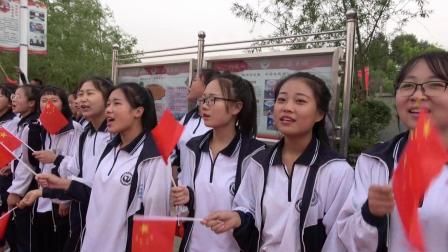 龙江县第二中学2018届毕业典礼
