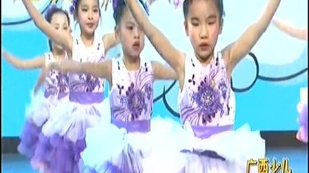 金舞之韵舞蹈教育联盟 2018年广西电视台春晚《最美的梦想》平南县金舞之韵舞蹈培训中心