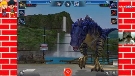 侏罗纪世界第040期:剑齿虎 棘龙 包头龙 冠龙 恐龙救援队 侏罗纪世界公园_超清