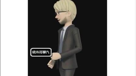 晓玮哥聊汽车:2018车展更加运动WEYVV7定制版正式亮相