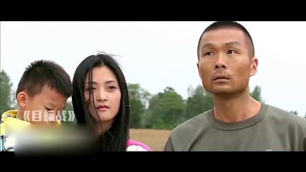 目标战(片段)《当兵为什么》演绎军旅经典歌曲