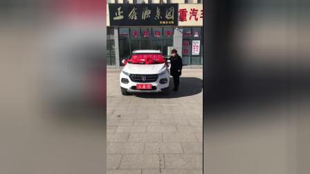 16提:2018年2月5日正鑫源汽车销售服务集团(丰润分公司)(半价的购车)取宝骏一辆