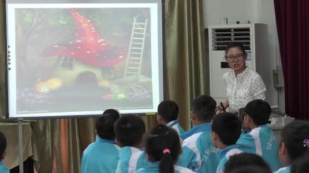 浙美版小学美术一年级下册18蘑菇家园-何老师配课件教案