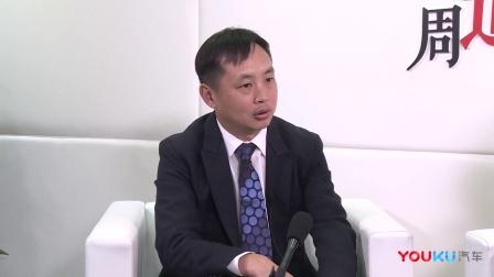 周道车展-2017上海车展专访长安马自达汽车销售分公司市场部副总监 曹挺