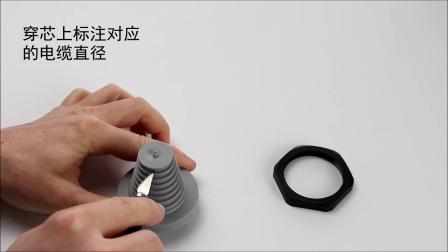易科智连KEL-DPF密封防尘毛刷电缆引入解决方案