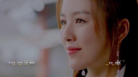 苏子栖-梦里云烟[MV]