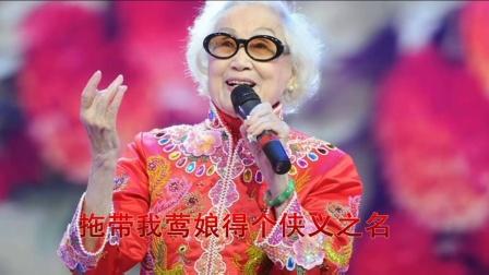 粤剧《崔莺娘》,老艺术家红线女的作品很耐听
