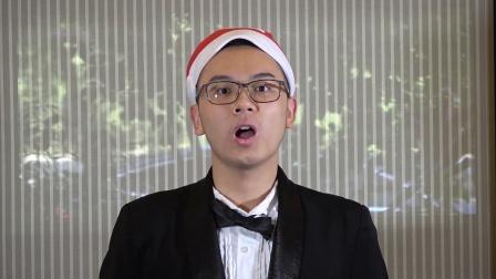 爆笑!誓要把圣诞玩坏!每人一音,从未有过的圣诞演绎方式!