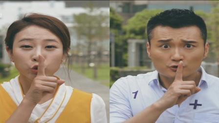 湖南经视高考公益宣传片《无声是爱》