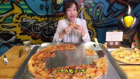 一人吃掉28寸直径71厘米的超大披萨, 换做普通人应该吃好几天吧