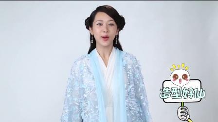 杨紫表演《欢乐颂》五美看到帅哥会是什么反应呢?