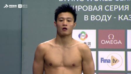 杨健10米台跳水完美发挥 实力夺冠