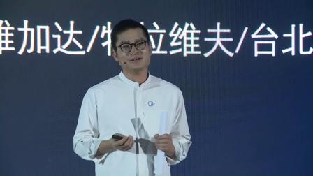 """GMIC北京2018——十年回顾之""""傅盛的GMIC"""""""