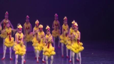 贾英舞蹈 河北省辛集市舞678艺术培训中心 鸭宝宝的烦恼