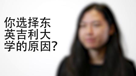 来看看参与了UEA-SUSTech合作项目的李娴同学的经历分享哦!😄