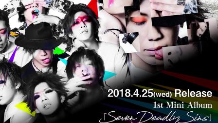 CHIYU 1st Mini Album[Seven Deadly Sins]全曲試聴Trailer