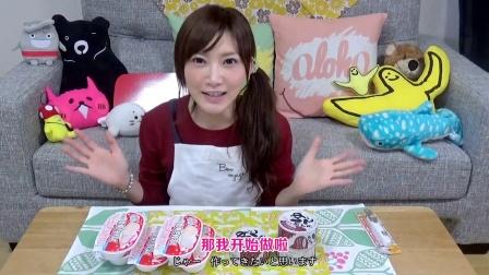 【木下大胃王】冰火两重天之超美味红豆糯米滋冰淇淋汤 @柚子木字幕组