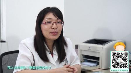 喝姜茶有助于缓解痛经吗?——三优亲子