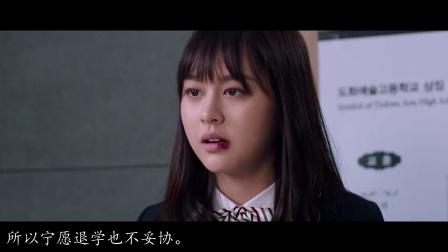 3分钟看完韩国校园霸凌电影《蚯蚓》, 被称为比熔炉还无助的电影