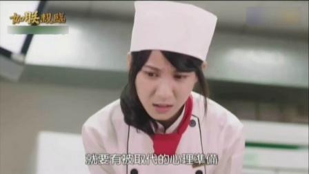 《如朕亲临》04集预告片