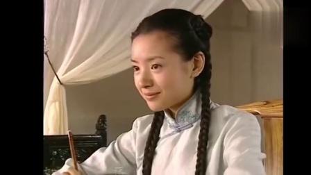 03年《金粉世家》片尾曲《让她降落》,还记得陈坤和董洁的相见么 