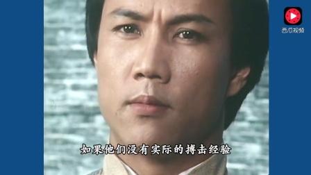 大侠霍元甲, 军区总教练看不起霍元甲, 元甲用迷宗拳教他做人!