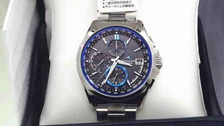 """""""呆呆日本""""OCW-T2600-1AJF时尚手表高清开箱"""