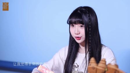 CKG48《听见我的名字》-雷宇霄