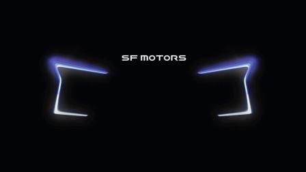 小康汽车SFMotors3月28日将在硅谷推出首款电动车