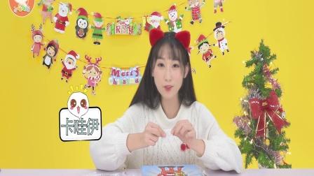 小喵姐姐教大家做圣诞小麋鹿,很简单哦