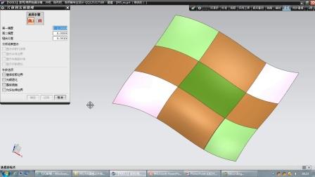 第95讲:NX8.5建模之片体到实体助理命令的用法!