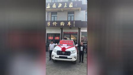 34提:2018年5月8日正鑫源汽车销售服务集团(万家享车)客户成功提取霸道一辆