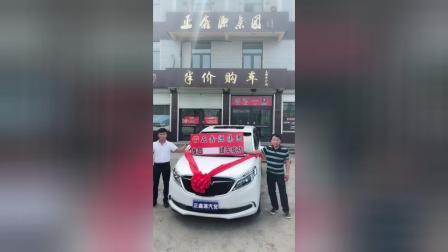 39提:2018年5月24日正鑫源汽车销售服务集团玉田分公司(万家享车)会员提取别克GL8一辆