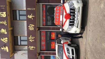 26提:2018年3月31日正鑫源汽车销售服务集团(万家享车玉田分公司)会员提取霸道一辆