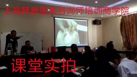 上海韩泰医美咨询师培训机构,整形咨询师培训靠谱,待遇好