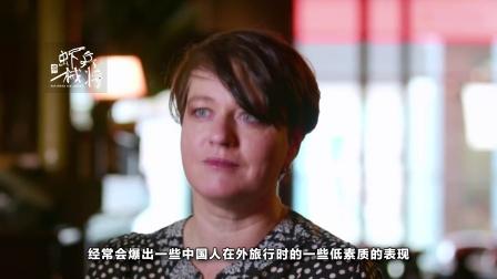 日本人在中国街头, 测试中国人素质, 结果很打脸