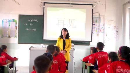北师大版小学五年级数学上册六组合图形的面积公顷、平方千米-王老师(配视频课件教案)