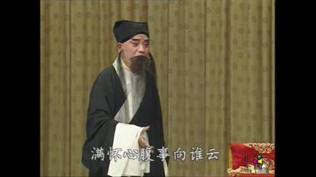 京剧经典戏曲《搜孤救孤》著名京剧艺术家杨宝森录音主演