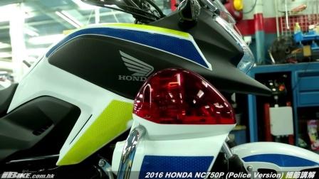 HONDA NC750P电单车