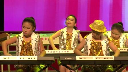 济宁声远艺术培训学校电子琴合奏西班牙斗牛舞