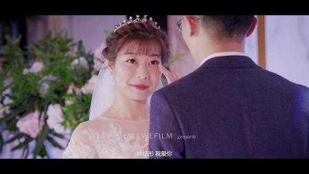 婚礼电影<Wonderful Tonight> ShallweFilm出品